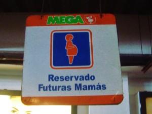 Mega sign Playa Del Carmen
