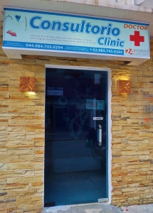 Medical clinic in Playa Del Carmen