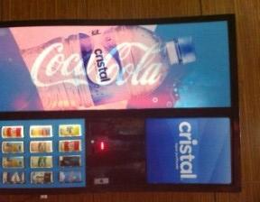 water and coke machine