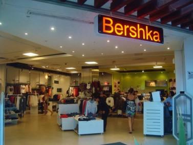 Paseo Del Carmen Shopping Mall Playa Del Carmen