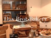 Das Brot Bakery Playa Del Carmen